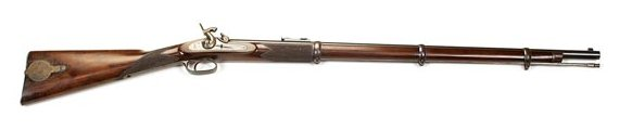 A Whitworth military match rifle